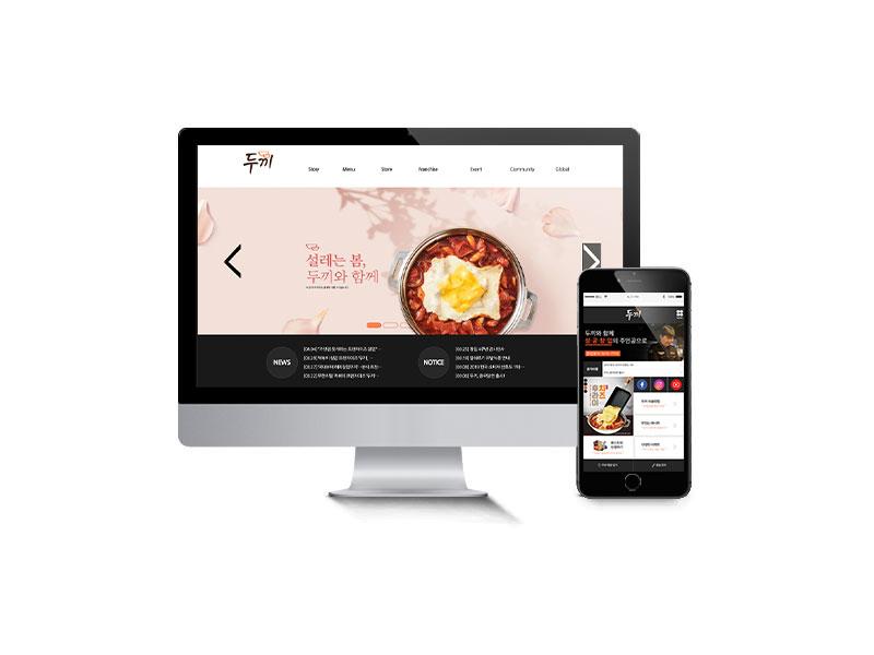 스마일보이랩-케어-유지보수-워드프레스-홈페이지-두끼떡볶이-프랜차이즈