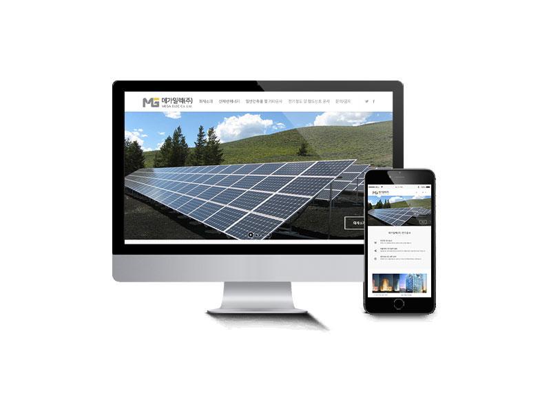 스마일보이랩-케어-유지보수-워드프레스-홈페이지-메가일렉-에너지산업