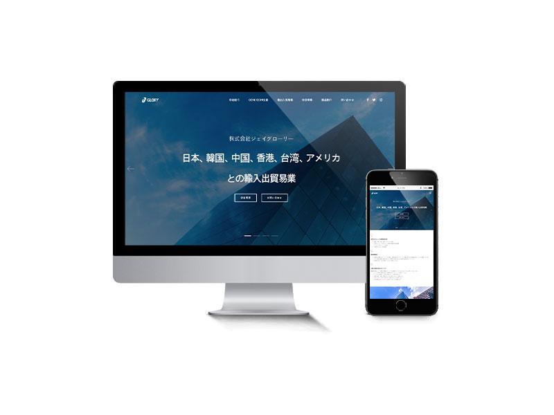 sbl-portfolio-jglory-business-wordpress-homepage
