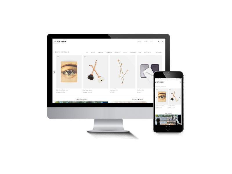 sbl-portfolio-lesitepigeon-wocommerce-shoppingmall-wordpress-homepage