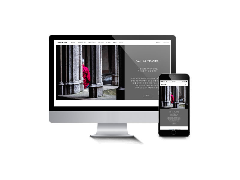 sbl-portfolio-ordinary-magazine-wordpress-homepage