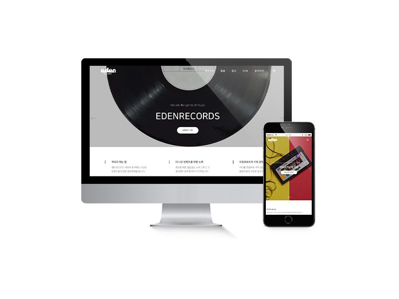 워드프레스-반응형-홈페이지-제작사례-전문업체-음악-작곡스튜디오-이든레코즈